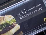 mcdonaldsmburger1